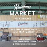 rainbowmarket_yokohama_vol1_eye