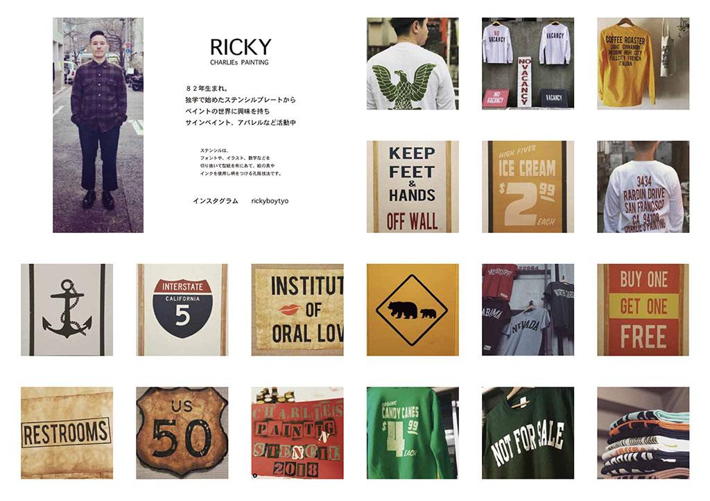 RICKY_02