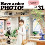 haveanicephoto_eye