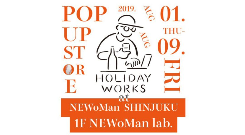 1900727-holidayworks_newoman_eye