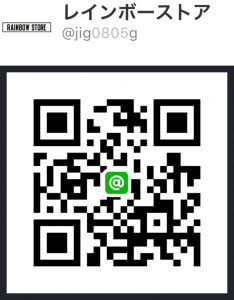 IMG_C8749F04CDE0-1
