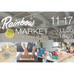 191018-rainbowmarket_vol2_eye