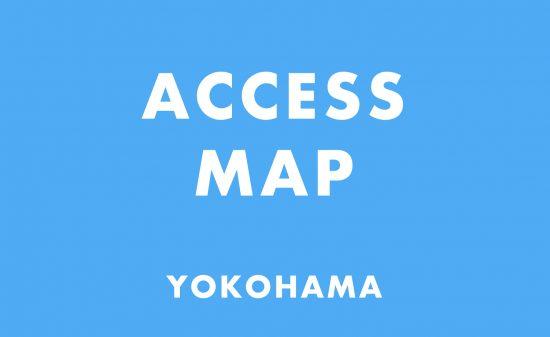 rsweb_accessmap_yokohama