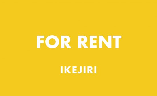 200304-rs_Web_header-forrent-ikejiri