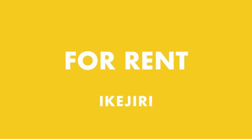 200304-rs_Web_header-forrent-ikejiri