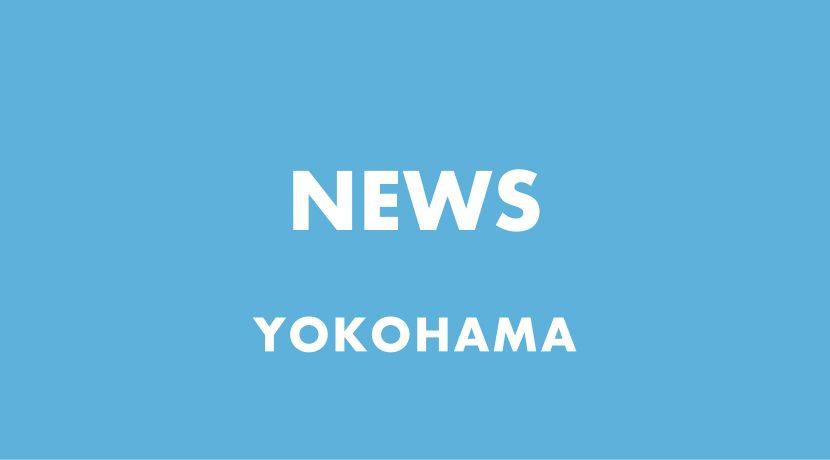 news_yokohama