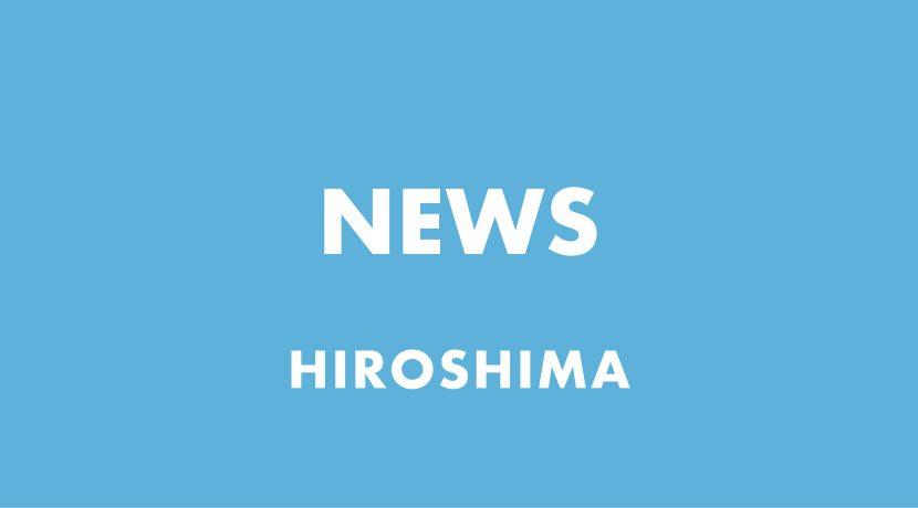 200304-rs_Web_header-ヘッダー_hiroshima