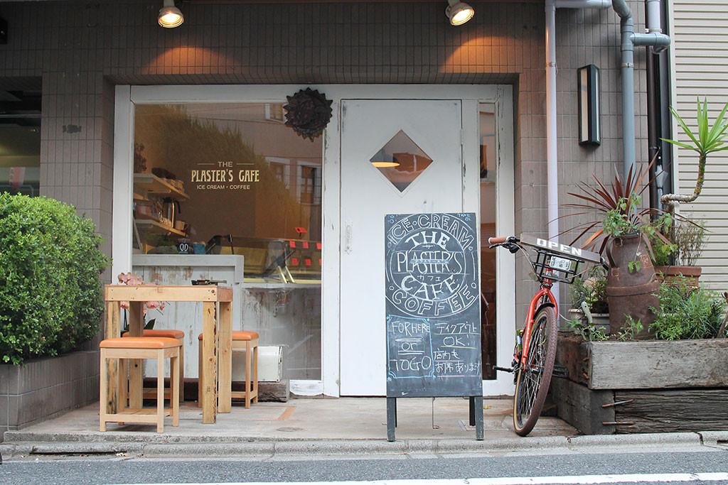 theplasterscafe_ikejiriohashi-1024x683