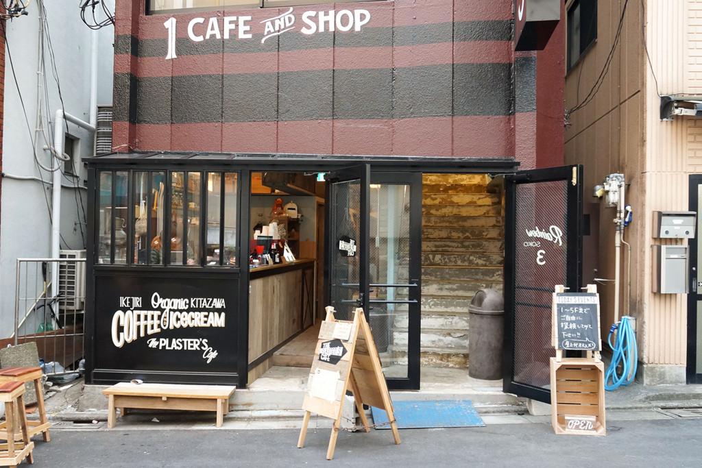 theplasterscafe_shimokitazawa-1024x683