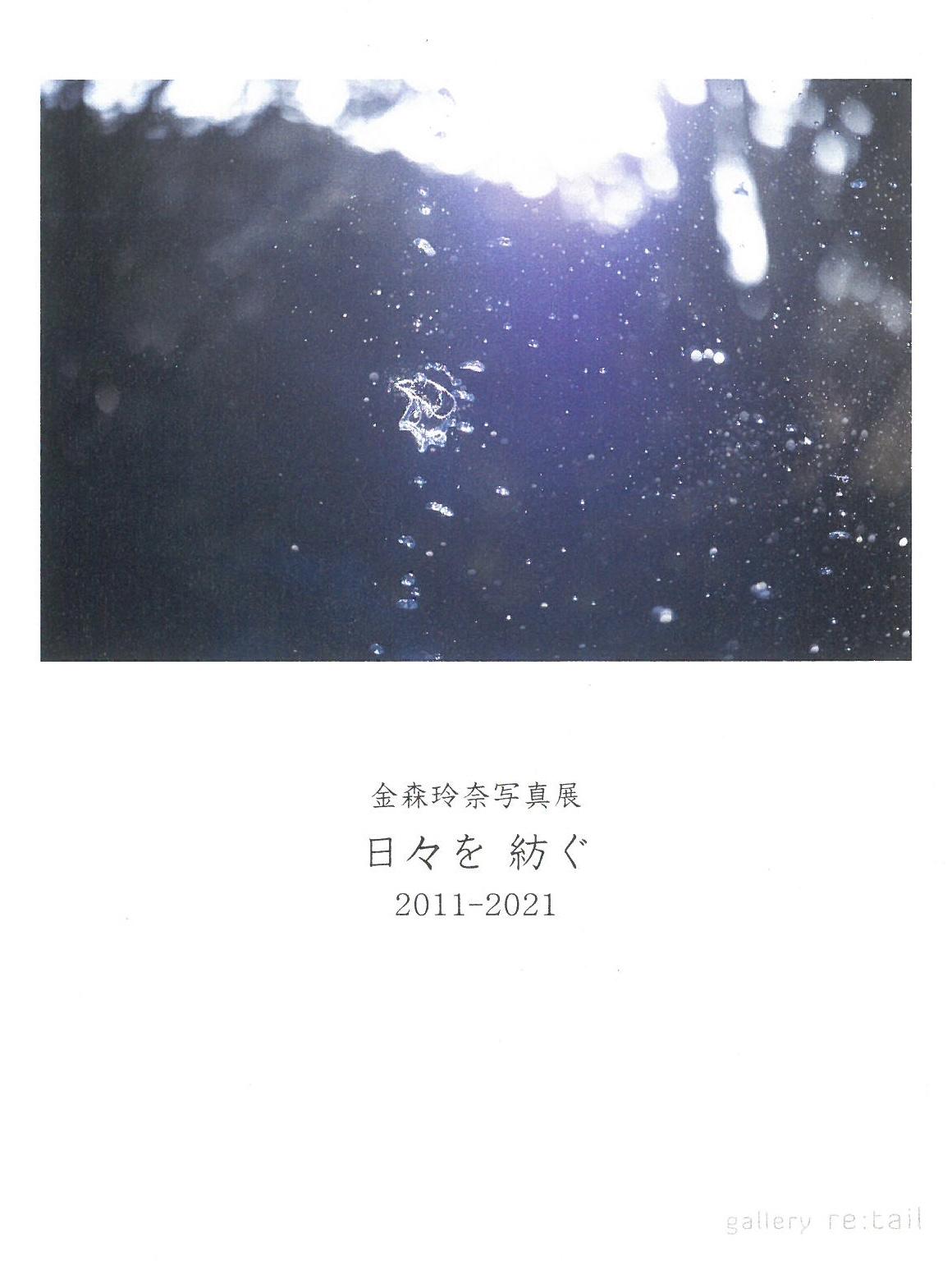 S22C-6e21031521000_0001
