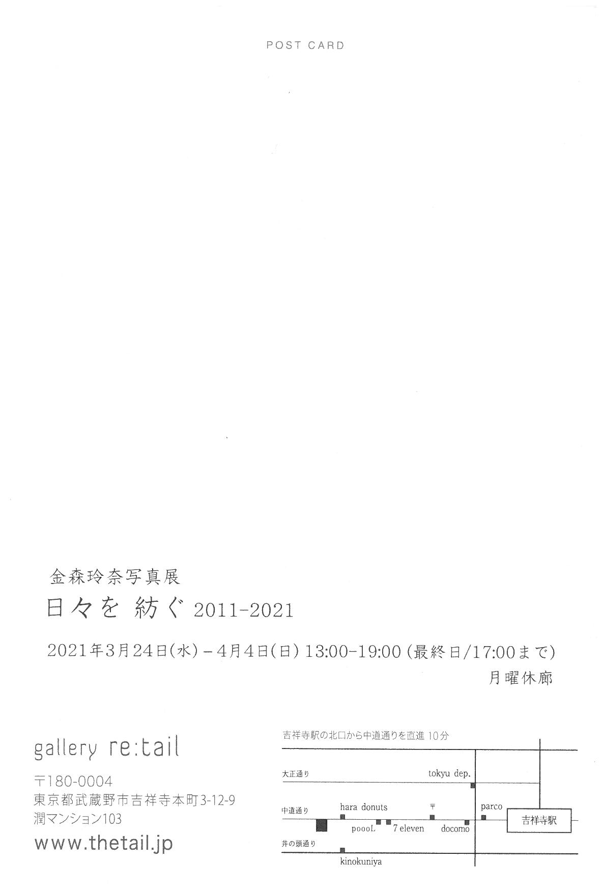 S22C-6e21031521000_0002