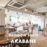 210626-rainbowsoko.com_eye